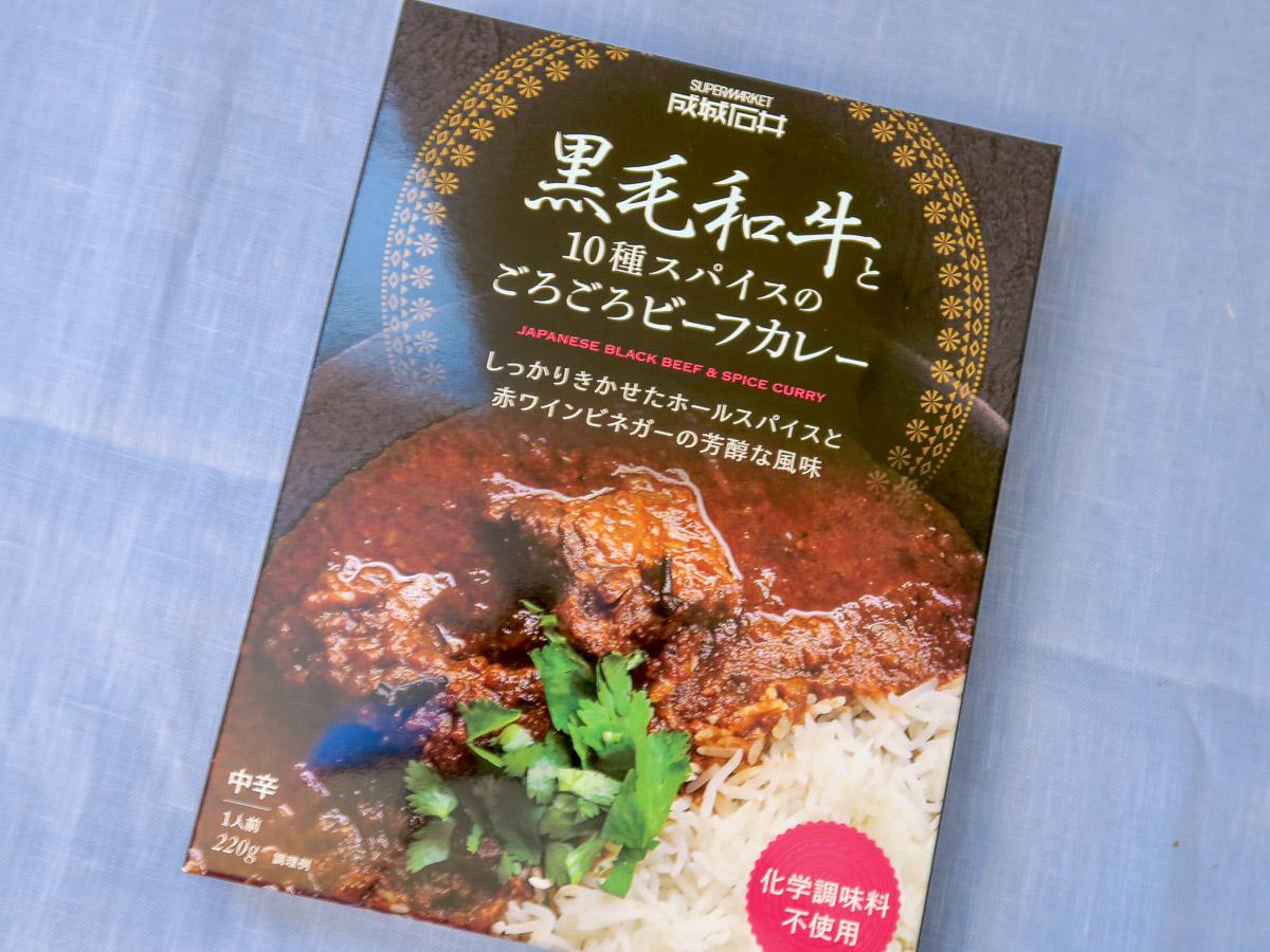 レトルトカレーなのに千円超え!? 成城石井の「黒毛和牛入りカレー」は味もスパイス使いも専門店レベルだった!