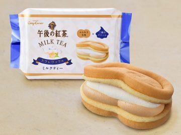 午後ティー×銀座コージーコーナーの「スフレワッフル(午後の紅茶 ミルクティー)」が期間限定で登場!