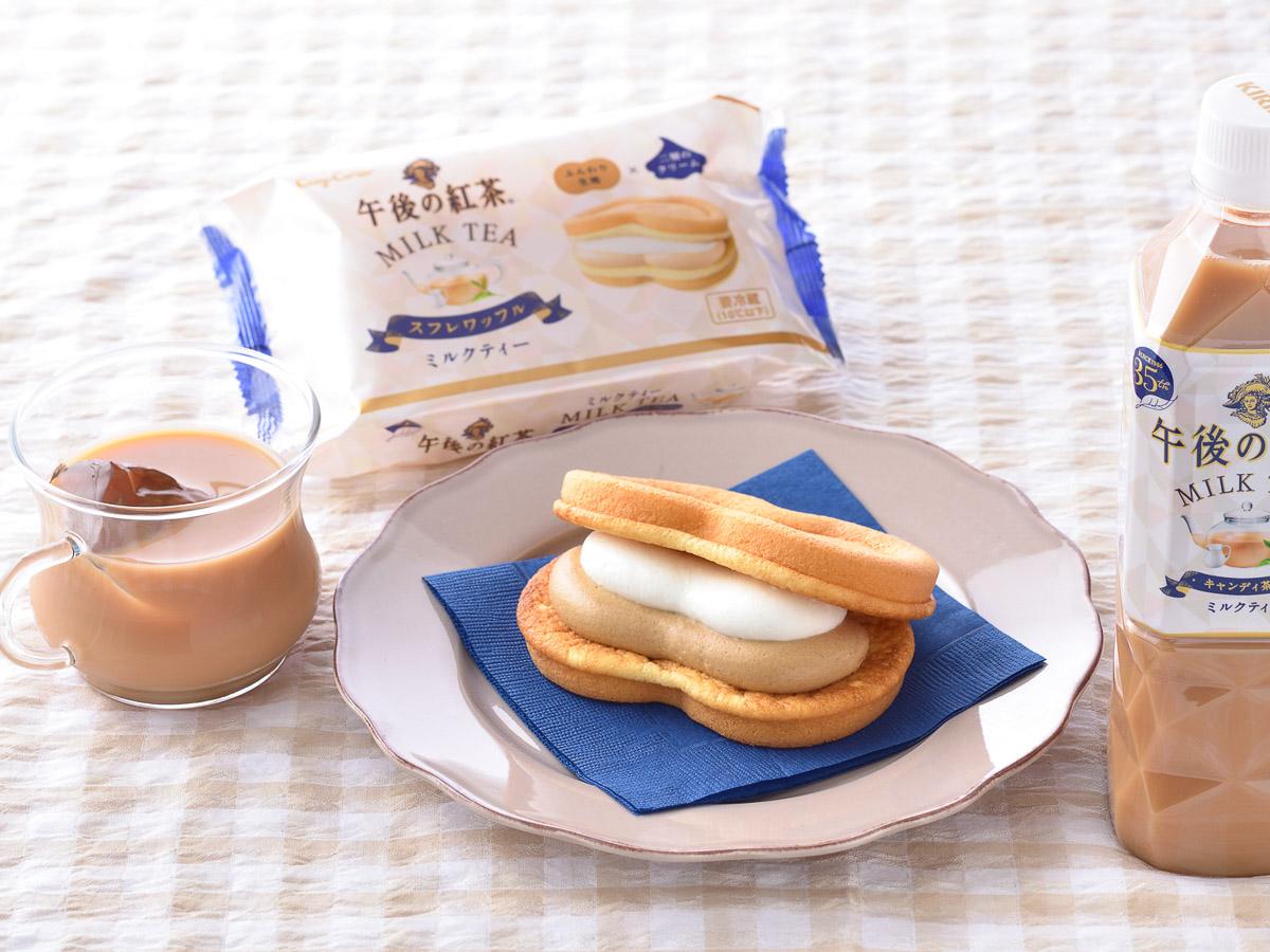 「スフレワッフル(午後の紅茶 ミルクティー)」(216円)。※一部量販店で6/25から先行販売