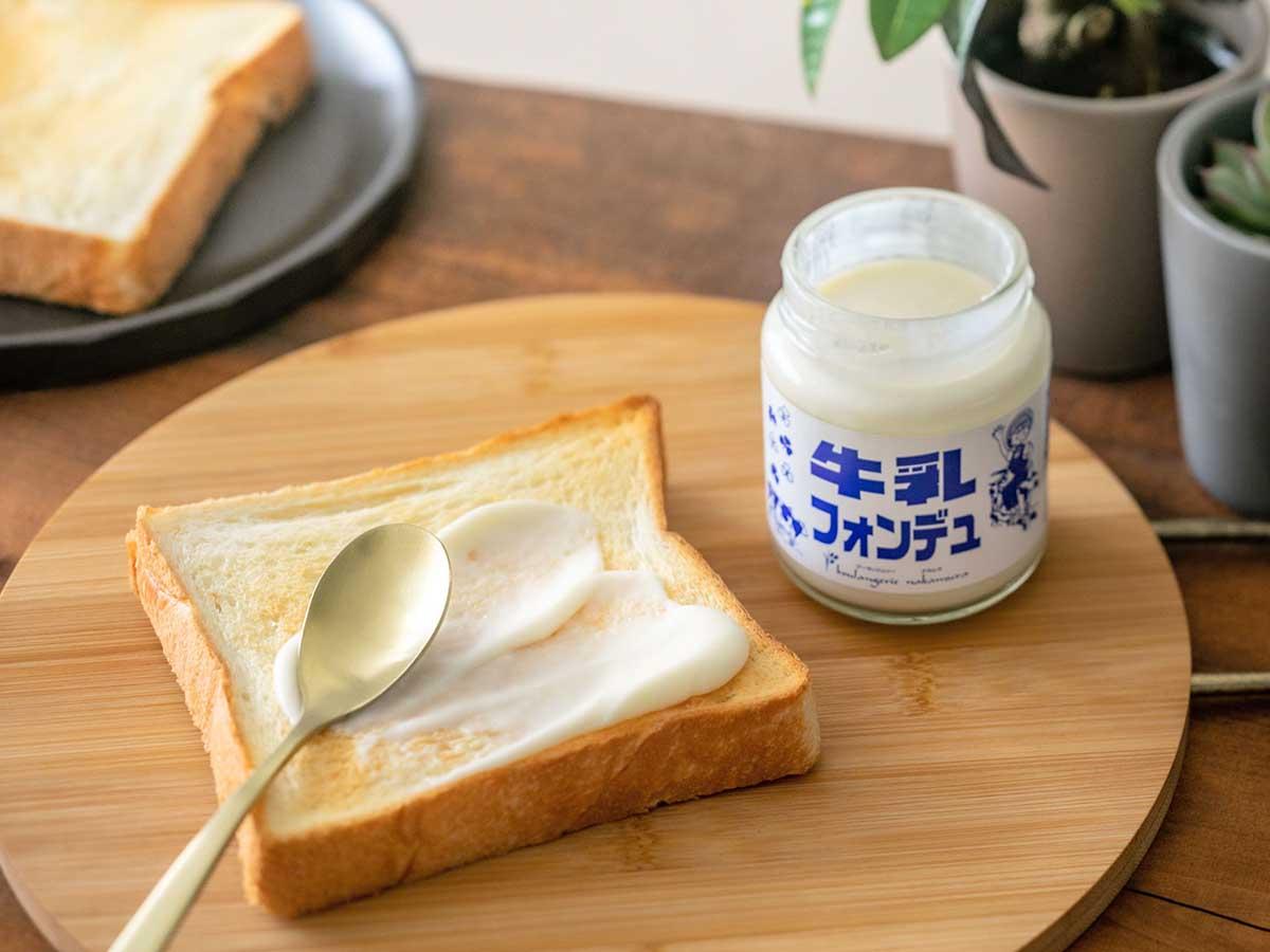 長野県のソウルフード「牛乳パン」にインスピレーションを受けて誕生! 爆売れ中の「牛乳フォンデュ」とは?