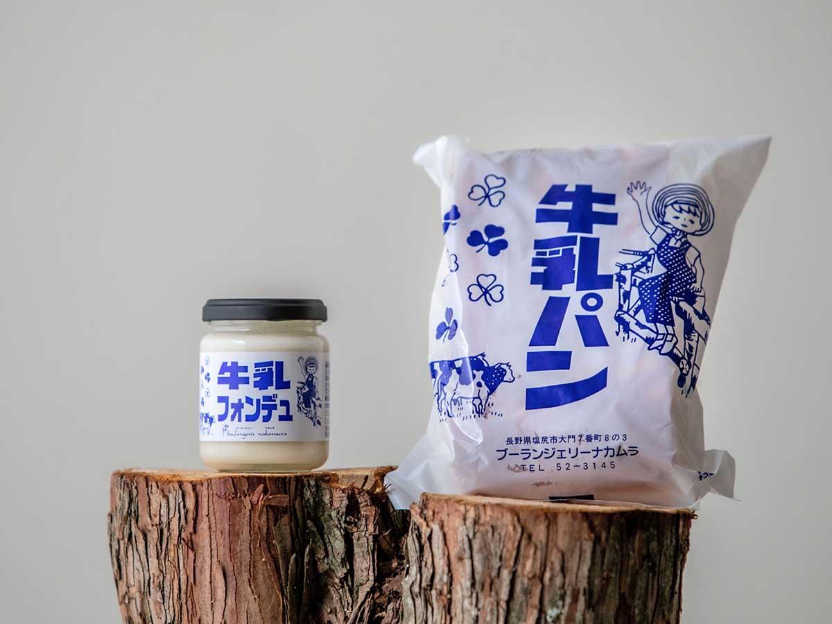 1瓶(110g)648円(税込/送料別途)