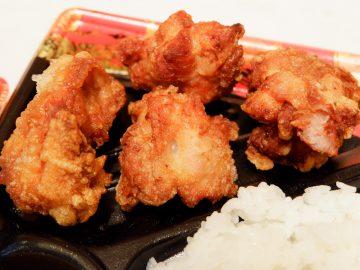 老舗鶏料理店『玉ひで』監修のから揚げ専門店『からっ鳥』で極上すぎる絶品から揚げを食べてきた