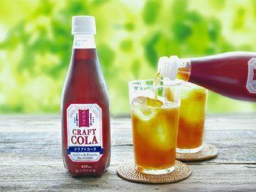 成城石井で話題沸騰! スパイスの効いた「オリジナルクラフトコーラ」ってどんな味?
