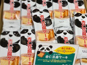 カルディのデザート売上No.1「パンダ杏仁豆腐」がケーキになった! どんな味?
