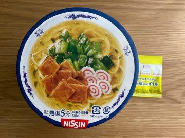 ビブグルマン3年連続掲載の『中華蕎麦にし乃』の「山椒そば」は、カップ麺になってもやっぱり絶品だった!