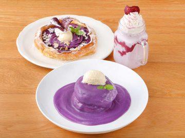 人気の『オリジナルパンケーキハウス』に沖縄県産紅いものパンケーキやシェイクが登場!