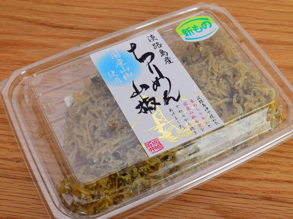 572円(税込)