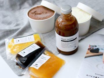 「#おうちでsio」考案の本格チョコドリンクも作れる!「スパイス香るチョコレートシロップのおうちカフェセット」とは?