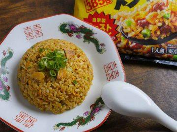冷凍チャーハンNo.1の『ニチレイ』の新商品「にんにく炒飯」を食べてみたら激ウマだった!