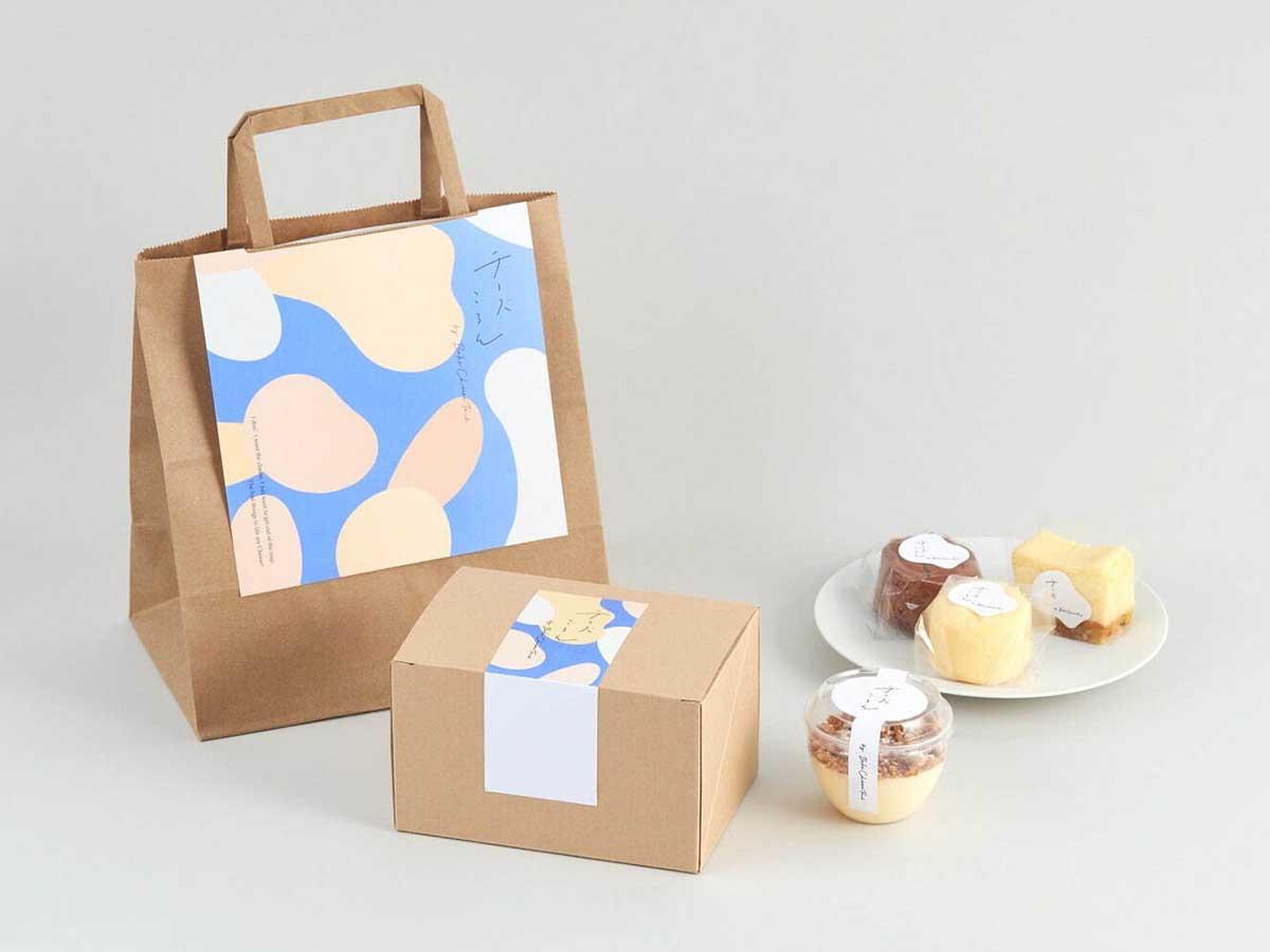「ころんとBOX」1620円