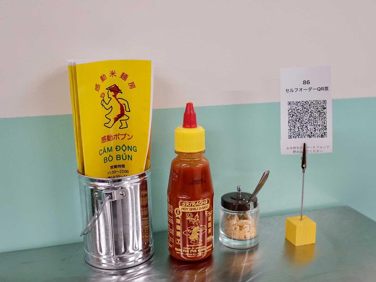 卓上にはメニューと調味料のほか、セルフオーダー可能なQRコードも用意