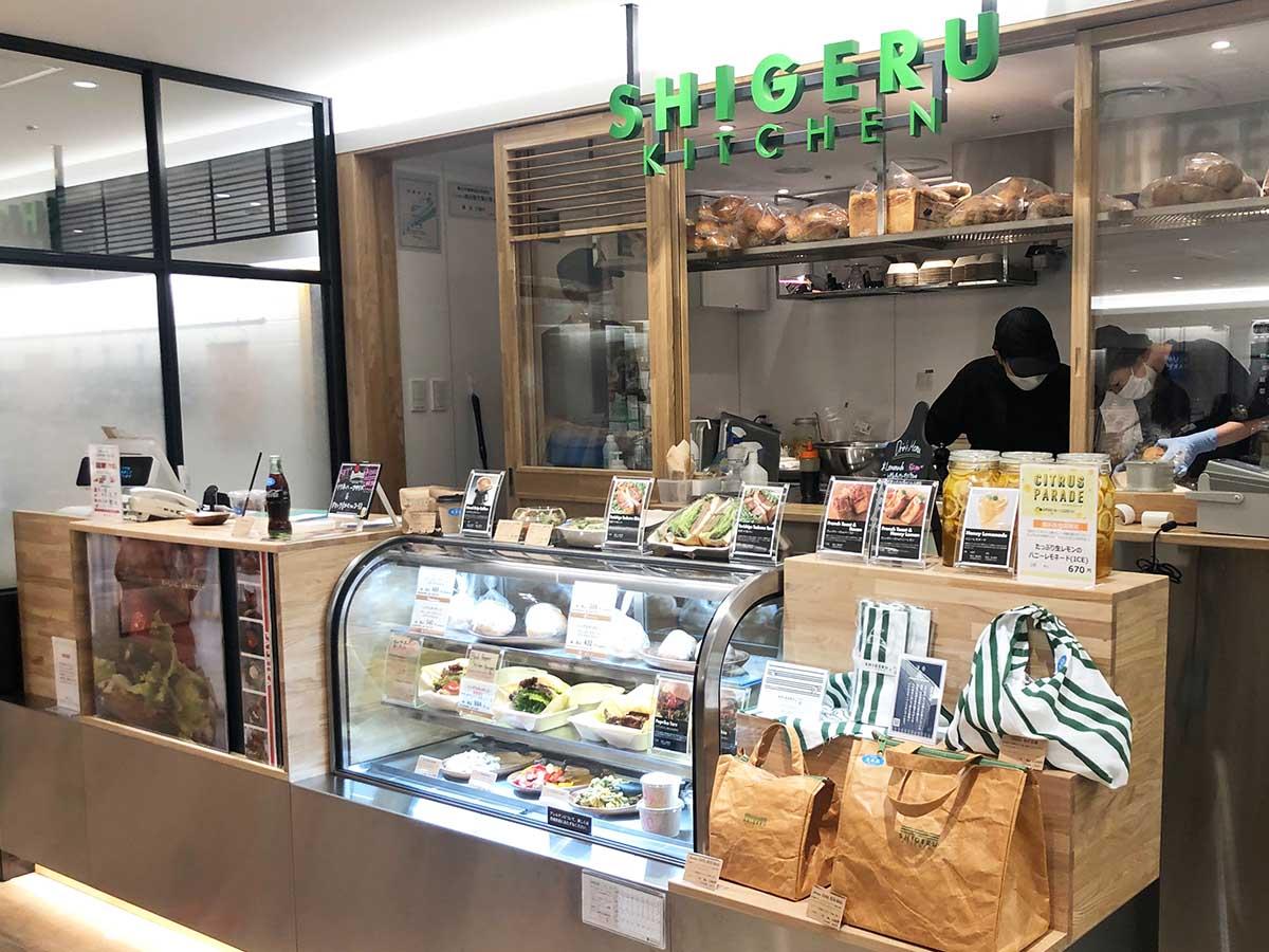 パンの名店ばかりが集まる横浜高島屋ベーカリースクエア内にオープンした『SHIGERU KITCHEN』