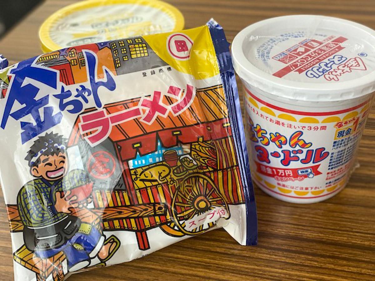 徳島県のソウルフード「金ちゃんラーメン」と「金ちゃんヌードル」