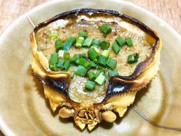 年間200万個売れる! 『磯丸水産』の「蟹味噌甲羅焼」をお取り寄せしてみた
