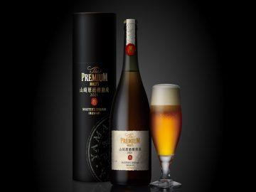 ビール1瓶5千円!? 高級すぎるビール「マスターズドリーム〈山崎原酒樽熟成〉2021」は何がそんなにスゴいのか