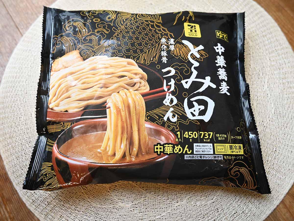 「中華蕎麦 とみ田 つけめん」1食入り450g 451円