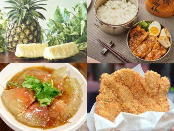 横浜で「台湾祭」が開催 会場で味わうべき「台湾夜市グルメ」6選