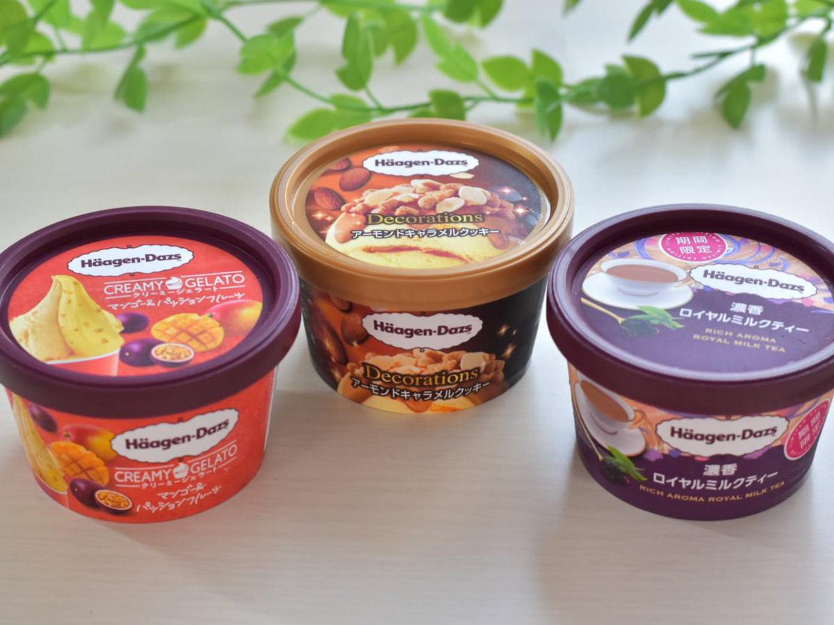 濃厚な味わいが最高! ハーゲンダッツ・マニアが選ぶ2021年上半期発売商品ベスト3