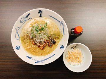 1日限定20食!『麺屋武蔵』で味わえる鰻骨100%スープの「鰻ら~麺」が超旨そう!