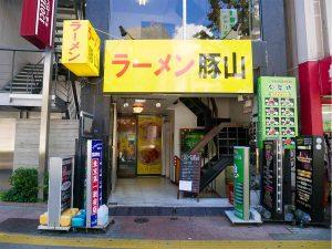 ラーメン豚山 上野店外観