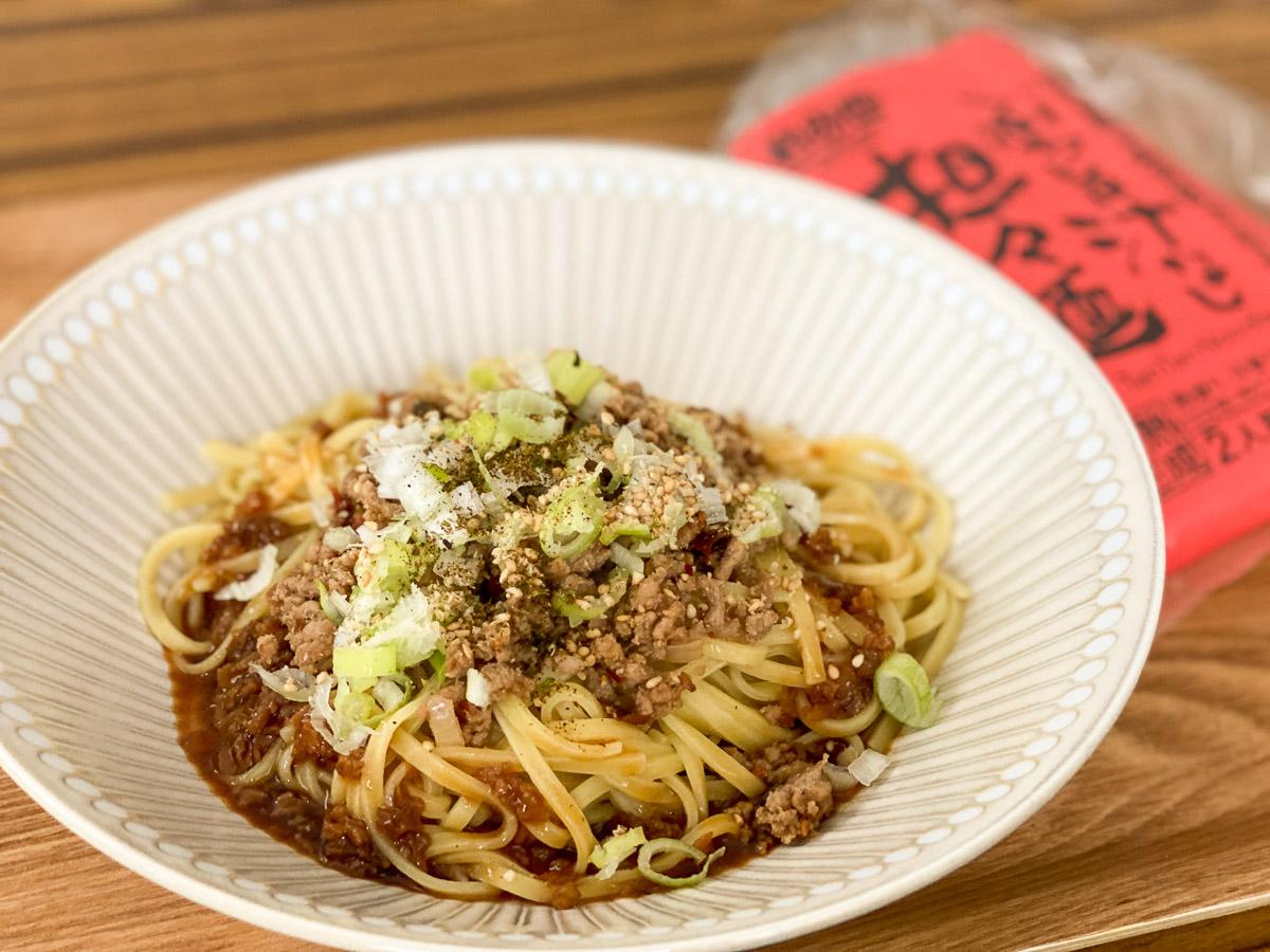 """カルディの広島式「ぶち旨汁なし担々麺」は、噛むほどに""""ぶちウマ""""な逸品だった!"""