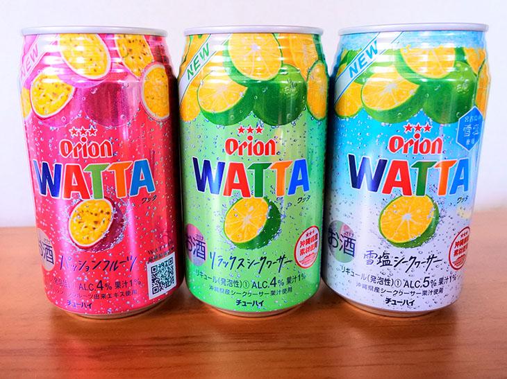左から「WATTA パッションフルーツ」、「WATTA リラックスシークヮーサー」、「WATTA 雪塩シークヮーサー」各153円