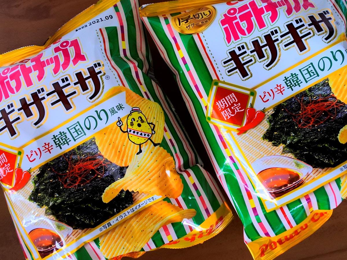 海苔とごま油の香りが最高! 「ポテトチップスギザギザ」ピリ辛韓国のり風味を食べてみた
