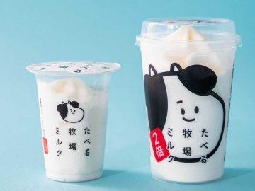 ファミマの人気アイス「たべる牧場ミルク」が2倍サイズになって食べ応えUP!