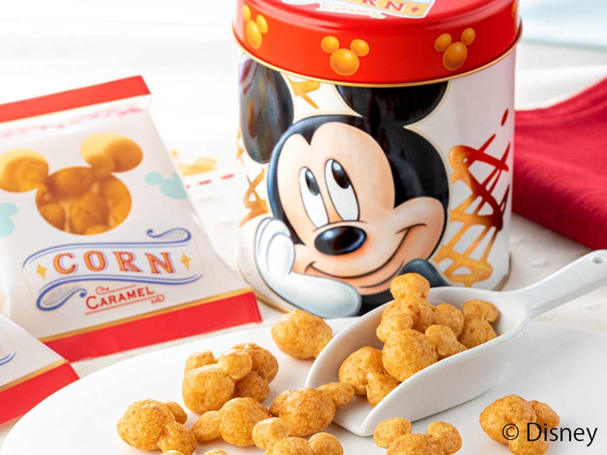 東京ばな奈とディズニーがコラボ! 3Dミッキーアイコンのスイーツに注目