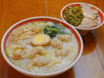デカ盛り1.2kg!『広州市場 五反田店』で「飯雲呑麺+ご飯」の満腹ランチセットを食べてきた