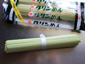 どんな味? 北海道で食べられている緑色の冷や麦「グリンめん」って何?