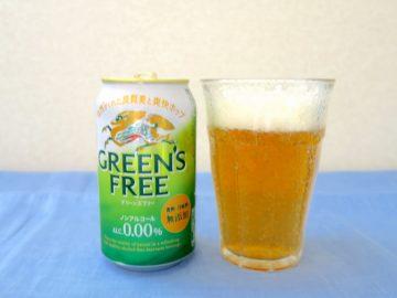 以前は表記されていなかった「ノンアルコール」の表記が追加され、缶のデザインも大きく変わった