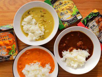 名店のカレーをレトルトで再現! ハウス「JAPAN MENU AWARD」の新作カレー3品を食べ比べ