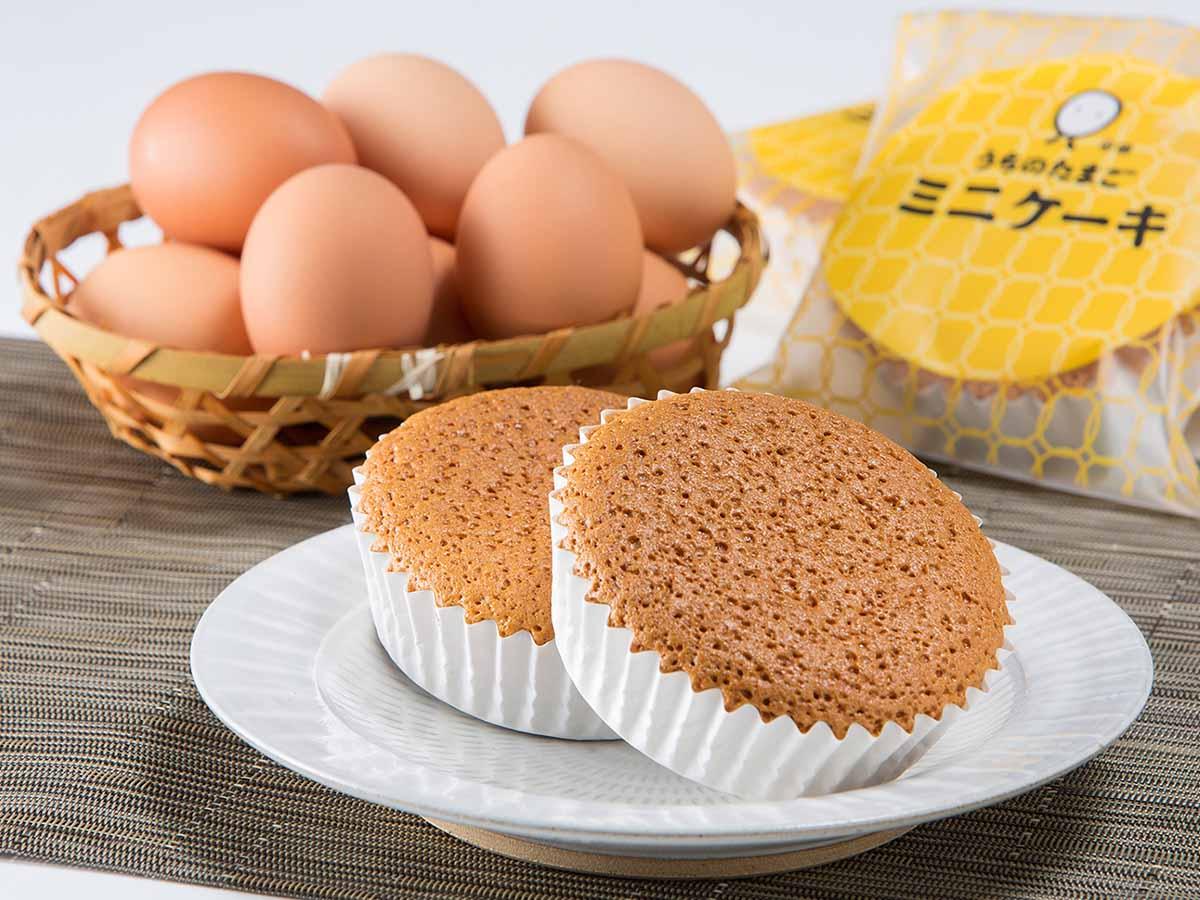 「うちのたまごミニケーキ」1個220円(税込)