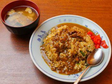 中華カレーは旨い! 西大井の人気中華『美華飯店』で絶品カレーチャーハンを食べてきた