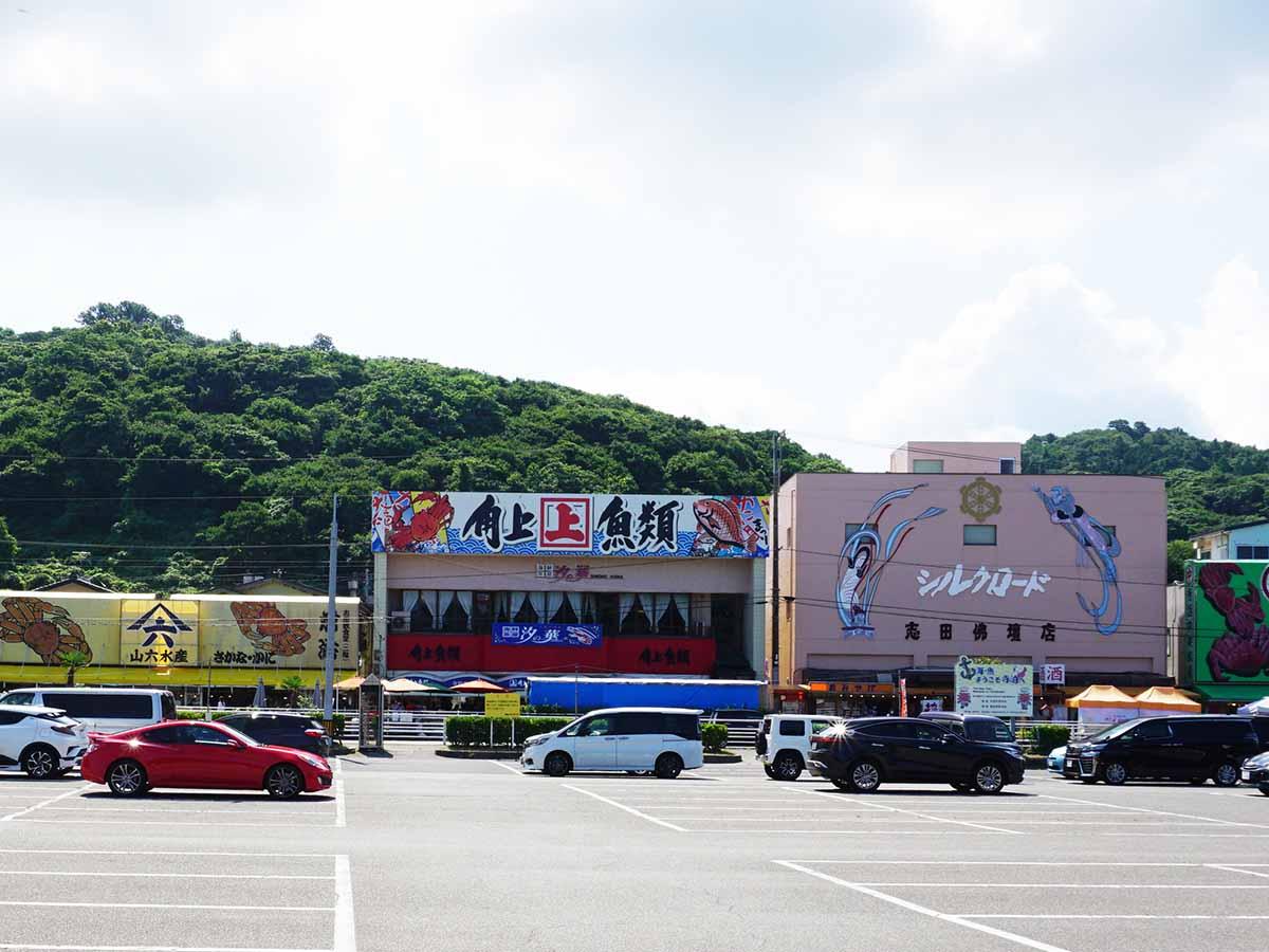 現在も寺泊の「魚の市場通り」の中心的存在として君臨する『角上魚類 本店』