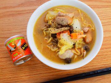 懐かし系ラーメンがすぐ作れる! 北海道では定番の「ラーメンスープ華味」って何?