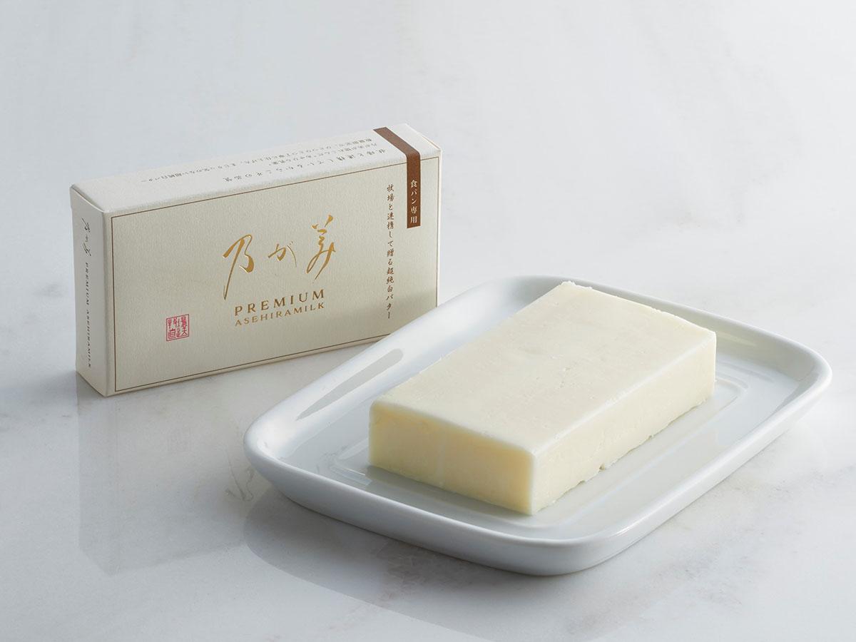 待ってました! 高級生食パン専門店『乃が美』の食パン専用「超純白バター」とは?