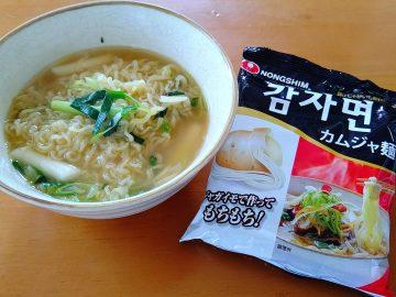 つるもち食感で極旨! 麺にジャガイモを練り込んだ韓国ラーメン「カムジャ麺」を食べてみた