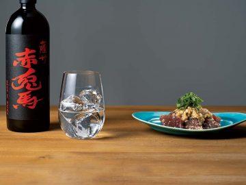 家飲みもペアリングの時代!料理家・河瀬璃菜が教える「薩州 赤兎馬」の楽しみ方