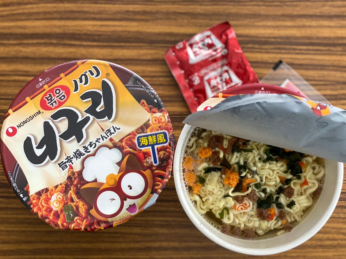 セブン限定の韓国麺「ノグリの旨辛焼きちゃんぽん」をもっと美味しく食べる方法とは?