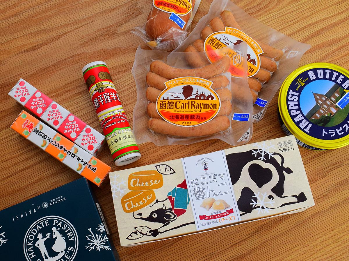 北海道出身ライターが必ず買って帰る「函館のご当地みやげ」7選