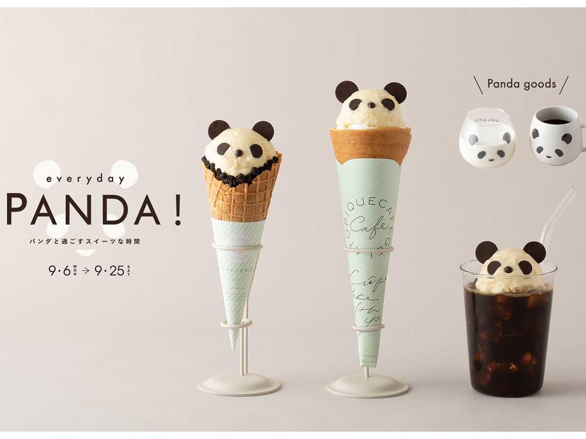 パンダが可愛すぎる!『ジェラピケカフェ』の「パンダスイーツ」に注目!