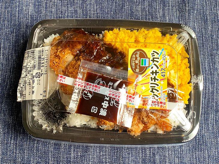 450円(税込)