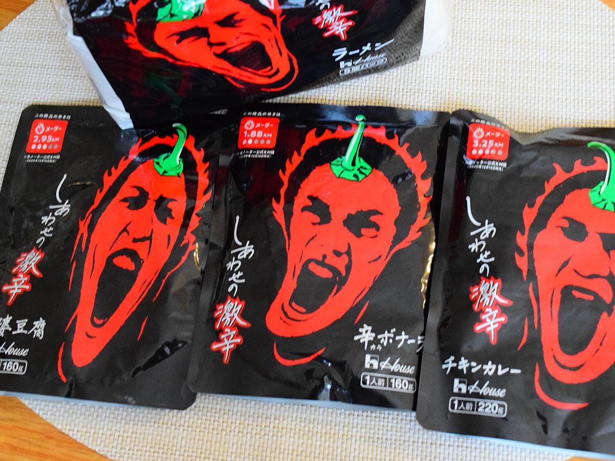 カレーに麻婆豆腐も! 悶絶級の辛さと旨みがスゴイ「しあわせの激辛」シリーズを食べ比べてみた!