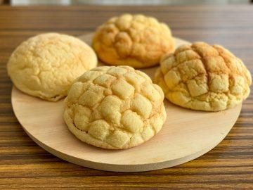 一番美味しいメロンパンはどれ? コンビニ4社の「メロンパン」を食べ比べてみた!