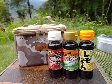 刺身もTKGもコレ1本でOK! キャンプにも超便利な「山田の醤油」を使ってみた