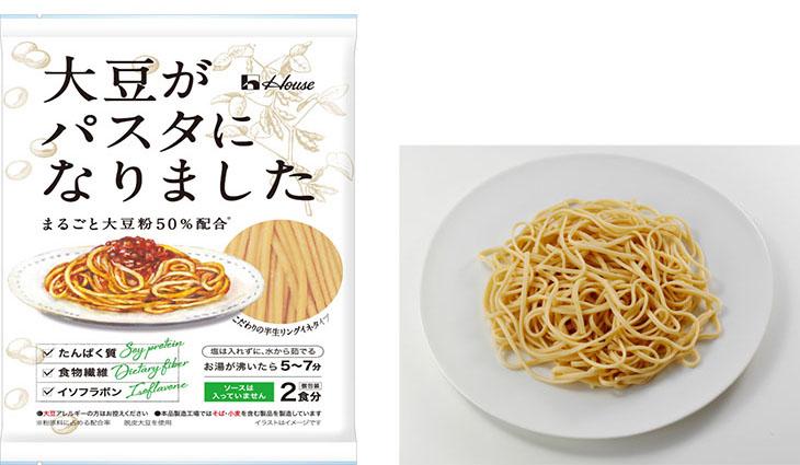 「大豆がパスタになりました」(100g×2食) 598円(税抜)