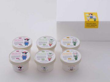 食べ比べが楽しい! 日本初の牛、ヤギ、羊のミルクアイスクリームってどんな味?