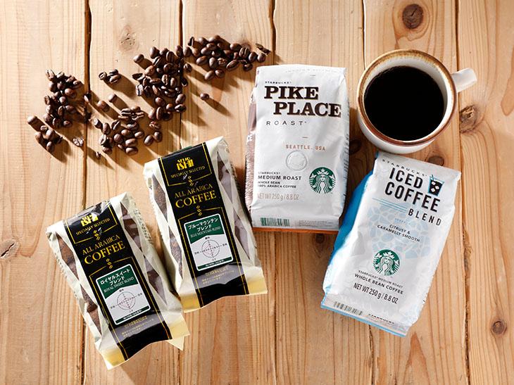 今回の試飲に使用した4種類のコーヒー豆。左から『成城石井』ロイヤルスイートブレンド、『成城石井』ブルーマウンテンブレンド、『スターバックスコーヒー』ハウスブレンド「PIKE PLACE」、『スターバックスコーヒー』アイスコーヒーブレンド